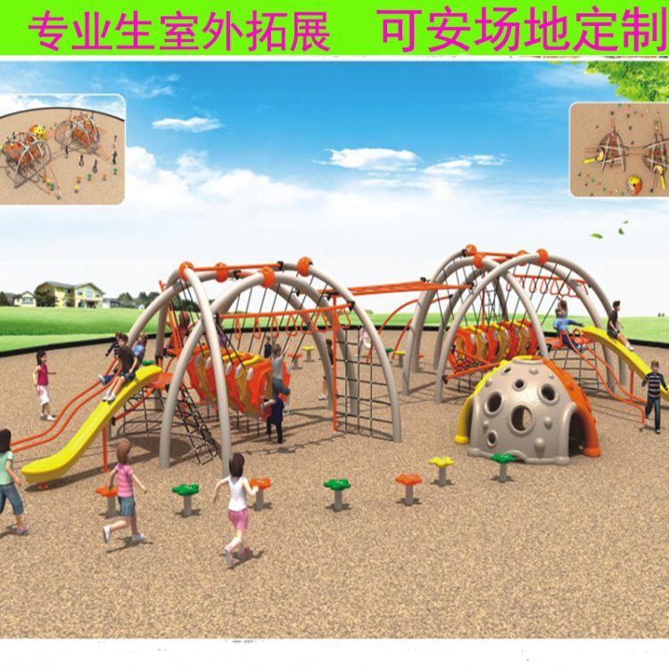 大型户外拓展儿童攀爬钻洞闯关游乐设备主题公园体能训练健身器材
