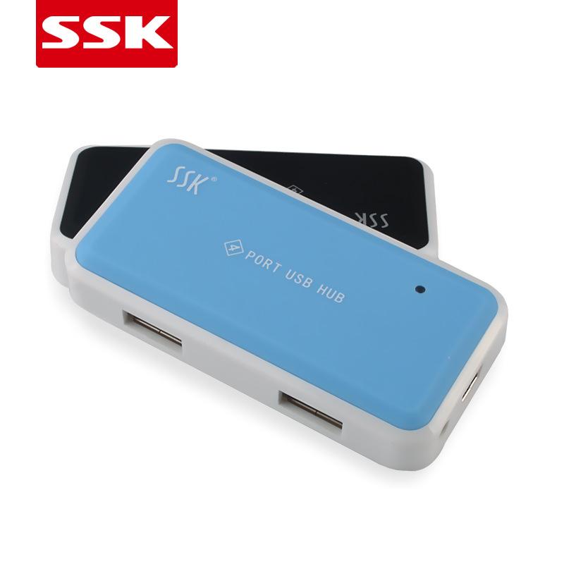 ssk飚王SHU008 一拖四口 可充电集线器电脑扩展HUB多接口