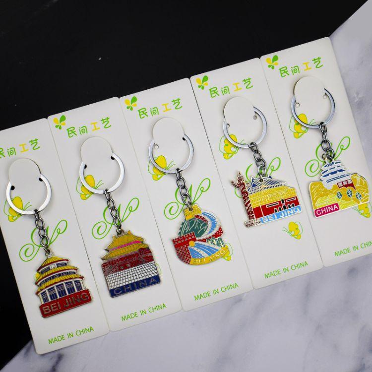 工厂定制中国京剧脸谱面具钥匙扣个性变脸旅游纪念品金属钥匙扣