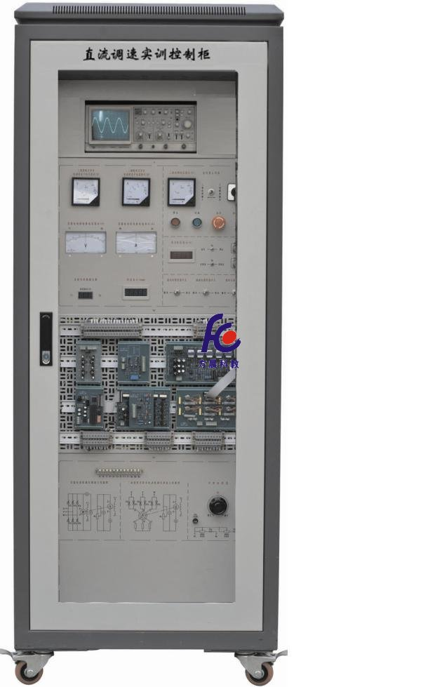 直流调速实训控制柜 维修电工实训考核柜 维修电工装置  专业大品牌自有工厂生产