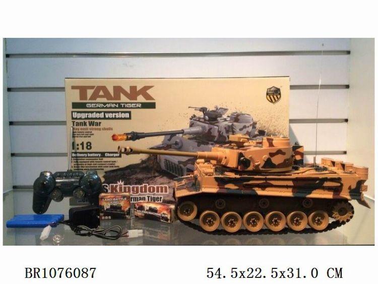 外贸出口1:18 12通遥控德国虎式迷彩坦克