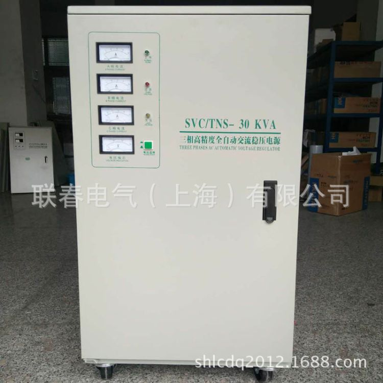 上海厂家直销SVC/TNS-30KVA三相全自动交流稳压器三相380V高精度全自动稳定电压