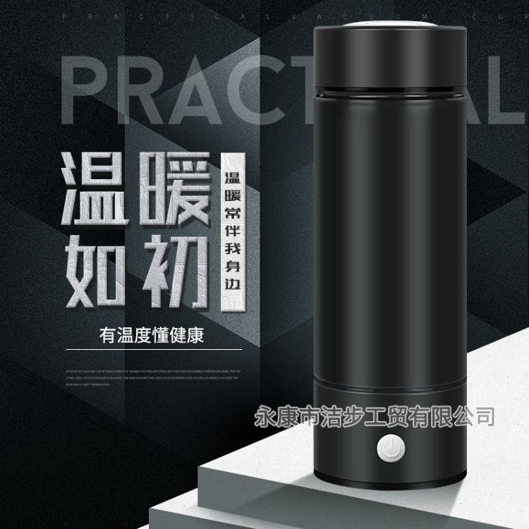 厂家直销真空不锈钢富氢水杯 氢氧分离富氢水杯直身杯304不锈钢