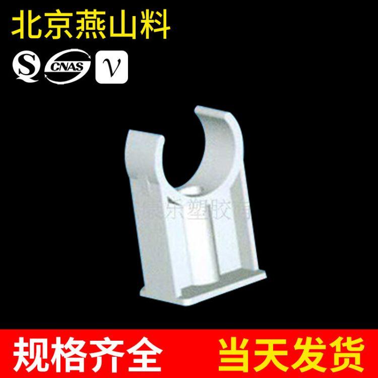 康乐 工程塑料排水管 带座管夹 规格齐全 管道设施固定管夹批发