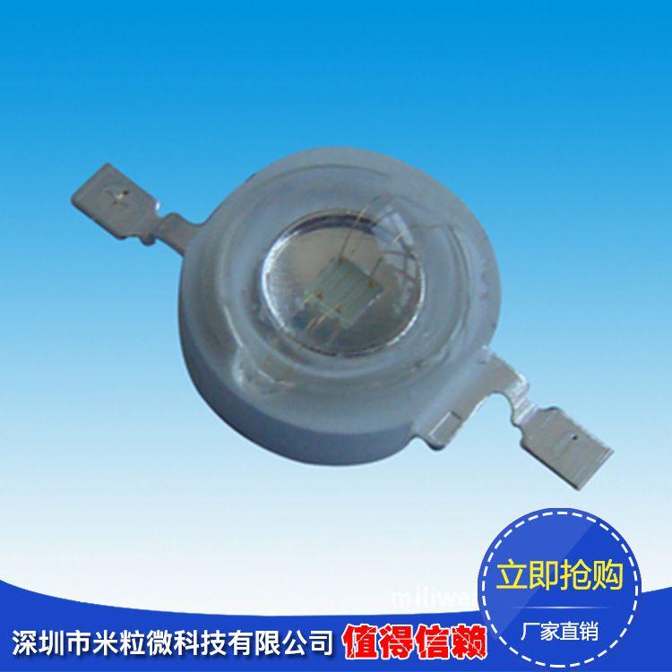 荐 普瑞大功率灯珠 高显5W蓝光LED灯珠 高光效40-50lm灯珠