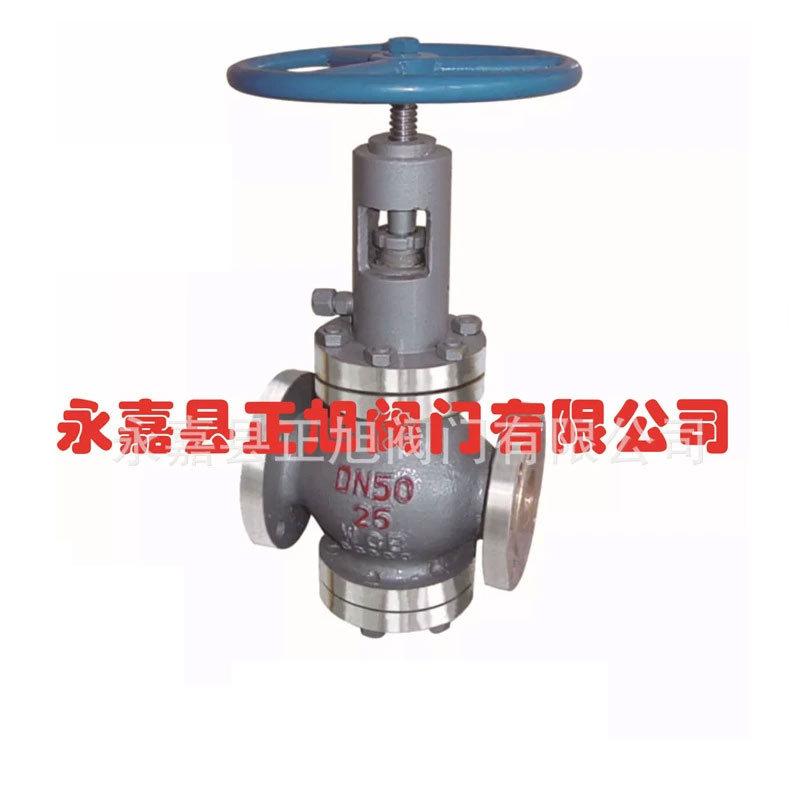 套筒式排污阀 TP41Y/F 排污阀碳钢DN50 低温排污阀