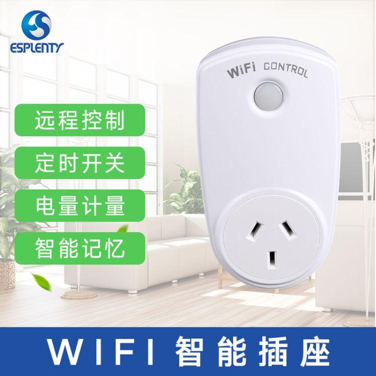 厂家直销9939澳式 wifi智能i插座  定时插座 遥控开关 质量保证