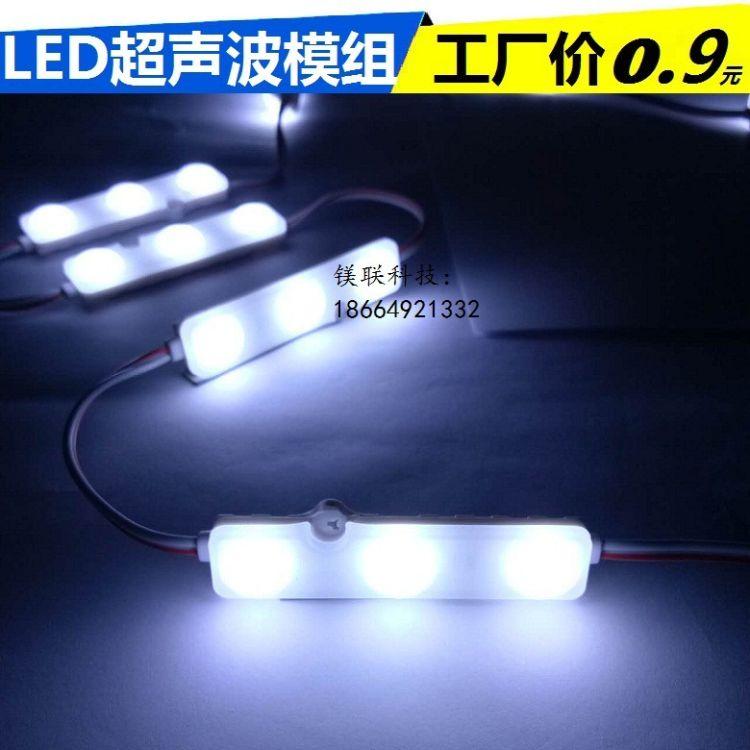 厂家直销LED超声波注塑模组3灯5630_广告灯箱光源5730晶元芯片