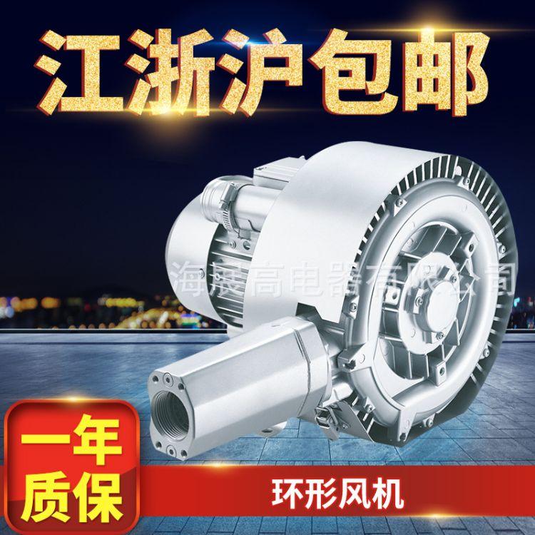 展高-2RB 820 H37吸风回转环形风机 高端涡旋环形风机 生产销售