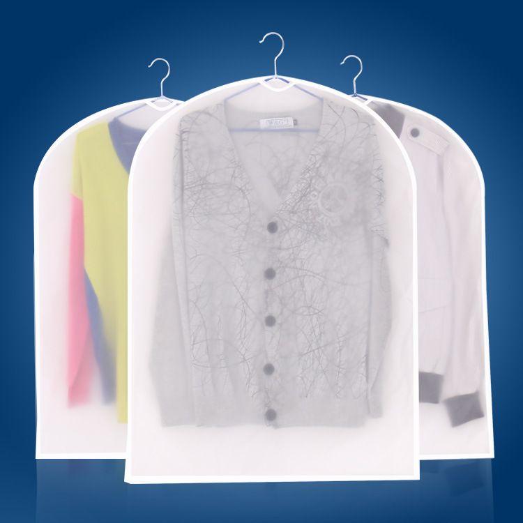拉链西服套 大衣西装罩衣物收纳袋挂衣袋加厚 PEVA透明衣服防尘罩