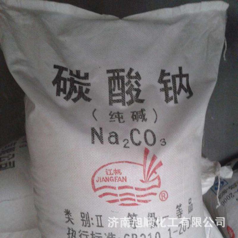 厂家 纯碱 工业级碳酸钠 玻璃建材用纯碱 99%