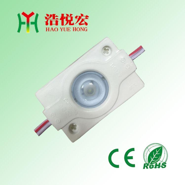 3030大功率单灯 12V防水白光背光源 LED灯箱专用 1.5W注塑模组
