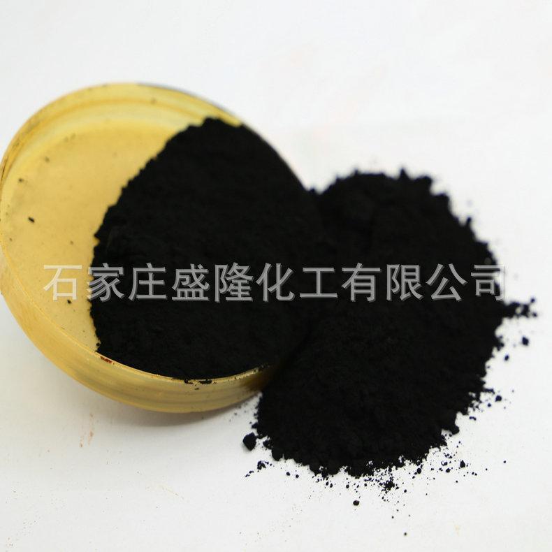 河北颜料工厂生产氧化铁黑 颜料  各种颜色型号氧化铁黑722黑色粉