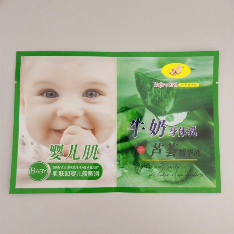 厂家定制 日化用品包装袋 面膜袋 搓泥宝双联浴盐袋 吸嘴包装袋 洗衣液袋