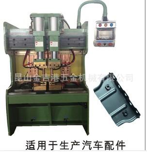 供应双点中频逆变点焊机 双头点焊机 铝板焊机