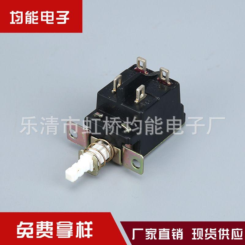 批发大电流电源开关 自锁开关直键开关KDC-A04 联动开关互锁开关