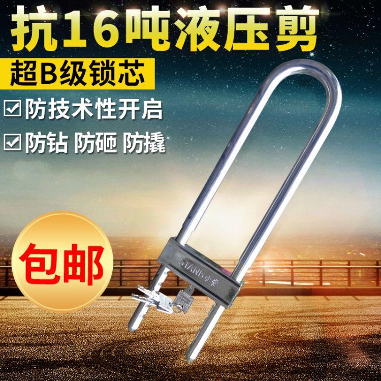 玻璃门锁拉手锁把手锁防盗锁双门加长U型锁插锁店面锁商铺锁u形锁