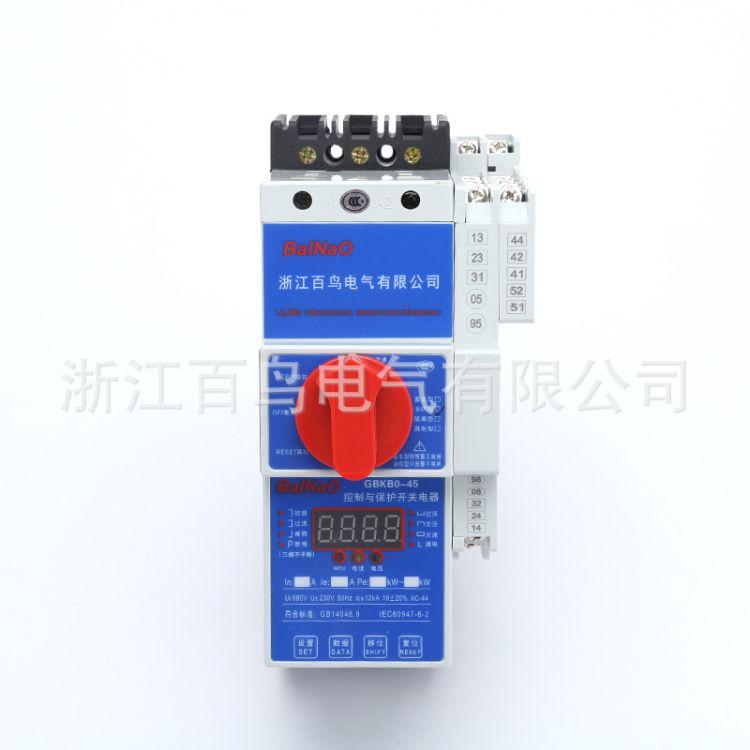 大量现货 CPS控制基本型保护开关 低压电气控制与保护开关电器