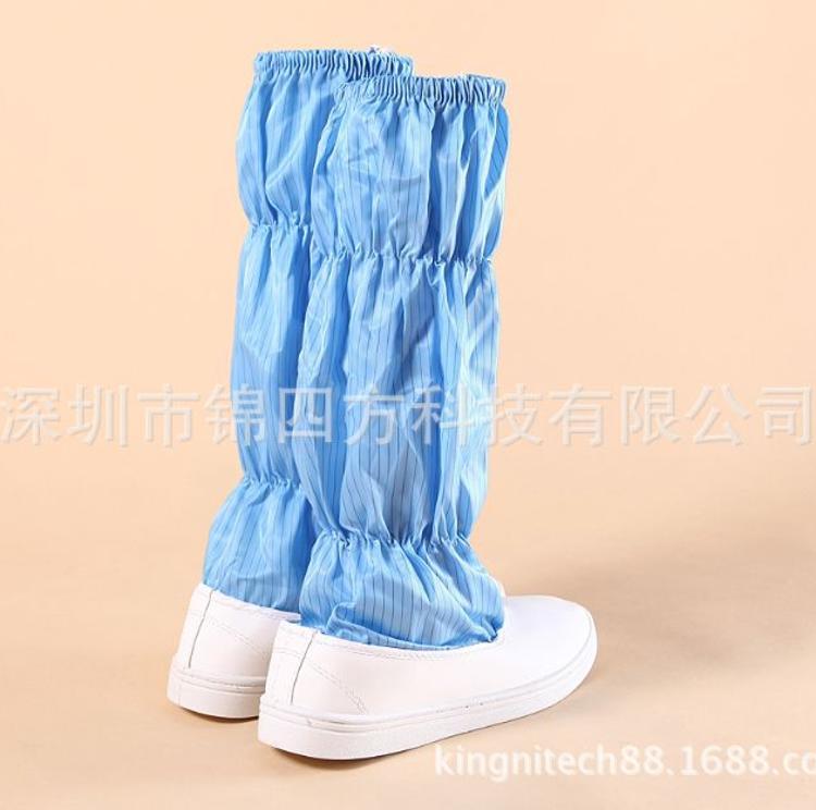 厂家批发防静电高筒硬底鞋 长筒硬底鞋 防静电蓝色无尘鞋洁净鞋