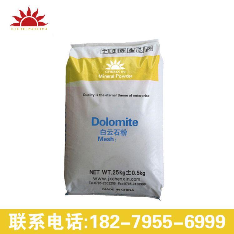 厂家直销原料白云石粉200目 可批发超细白云石粉非金属粉末