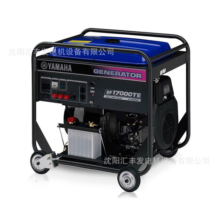 正品雅马哈EF17000TE电启动380V三相静音汽油发电机组12.5KW
