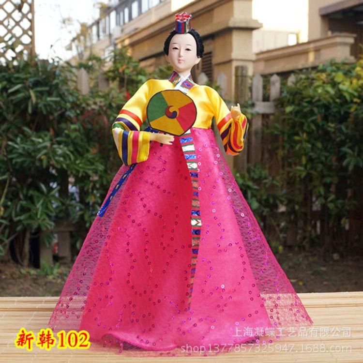 新款韩国人偶娃娃绢人朝鲜民俗特色手工艺礼品装饰品摆件28CM