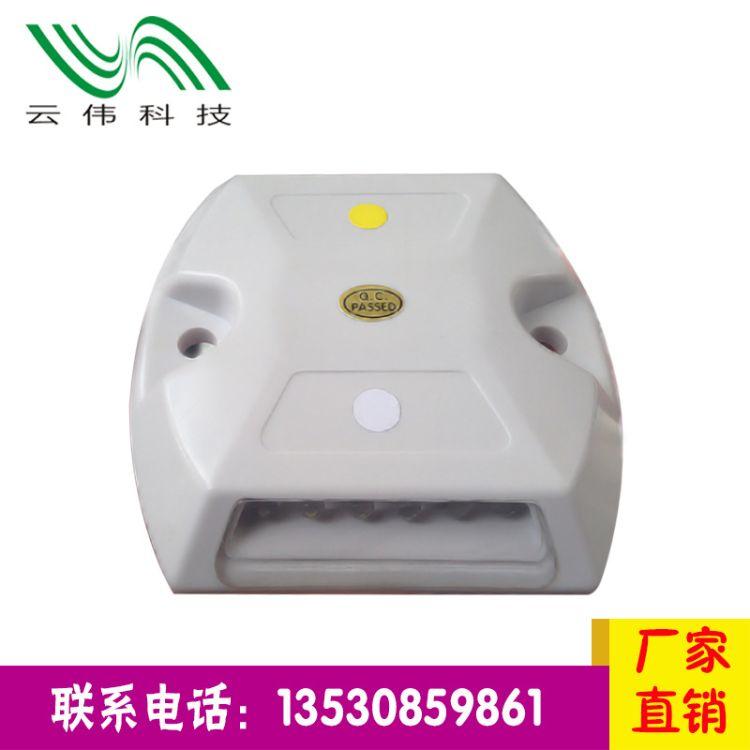2016深圳厂家直销led隧道专用方形交通诱导有源道钉批发