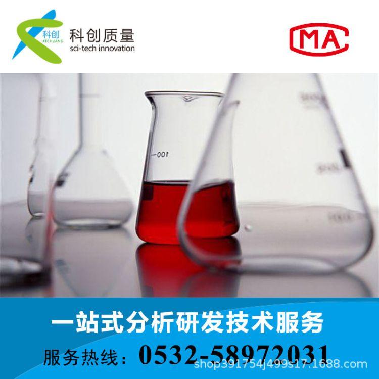 汽油添加剂 标准检测 油品添加剂 配方分析改进 辅助企业研发生产
