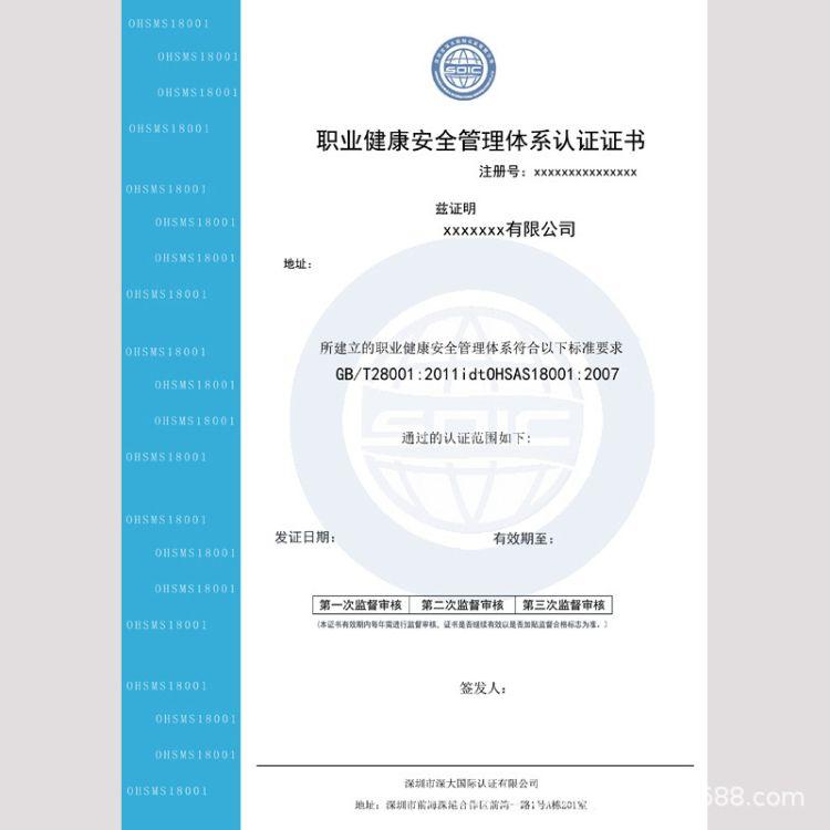 投标安防设备中国节能建材产品