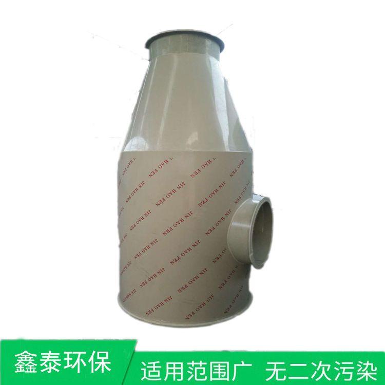 酸雾净化废气处理设备喷淋塔 旋流塔 洗涤塔 脱硫喷淋塔 厂家直销