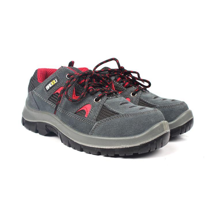 霍尼韦尔SP2010511Tripper防静电红色款透气防滑低帮劳保安全鞋