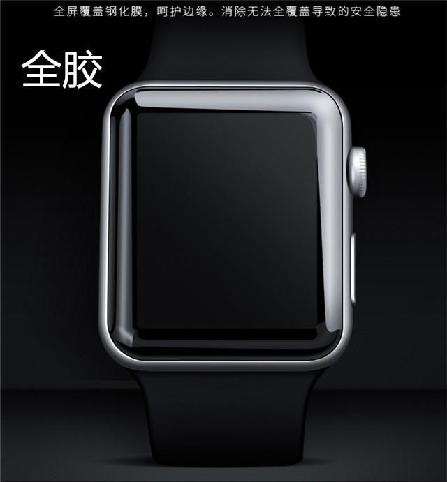 适用于苹果3d手表膜全胶隐形热弯玻璃膜iWatch123全覆盖保护膜