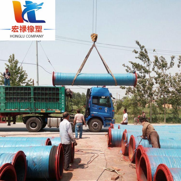 厂家直销 大口径吸排泥胶管 大口径耐磨胶管 量大优惠