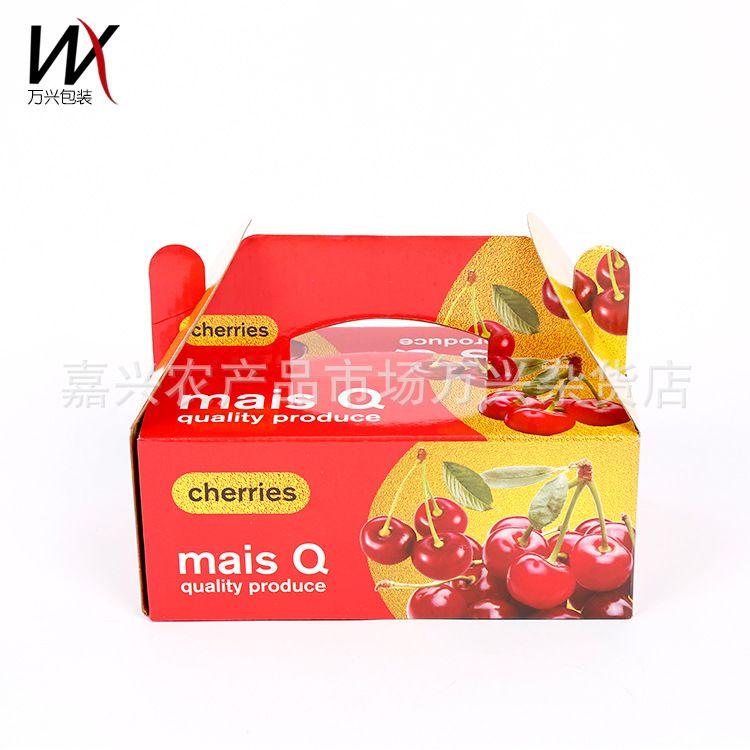 厂家直销水果包装盒车厘子礼品盒樱桃水果礼盒礼品盒纸箱定制