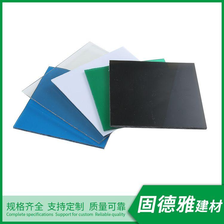 厂家直销采光耐力板 PC耐力板 阳光板 别墅屋面pc透明板