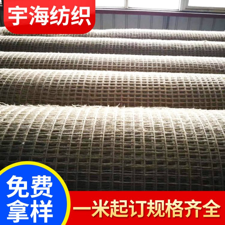 厂家供应护坡用黄麻网格布  土工大眼麻布  公路养护麻网布
