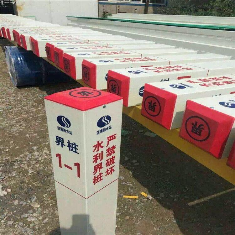产地货源直销 玻璃钢三角标志桩 铁路标志桩加工  公路示警桩