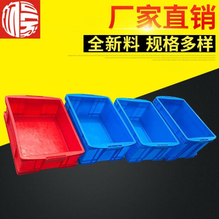 加厚塑料465系列箱厂家现货 可堆垛多颜色塑料周转箱多规格定制