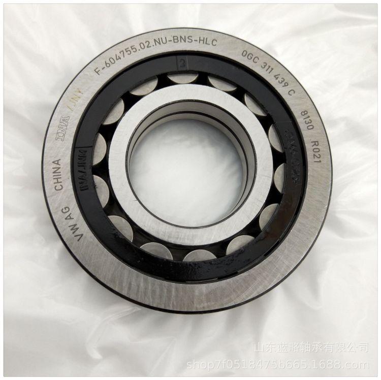 INA/JNY汽车变速箱专用轴承 F-604755.02.NU-BNS-HLC圆柱滚子轴承