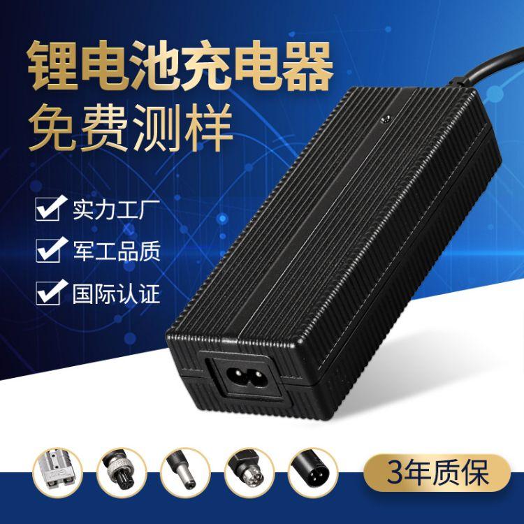 福洋-54.6V2A锂电池充电器 48V10AH电动车动力锂电池