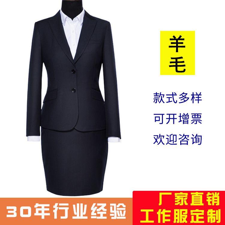 高品质2018新款秋冬细条纹职业套装女士西装 美容酒店长袖裙西装