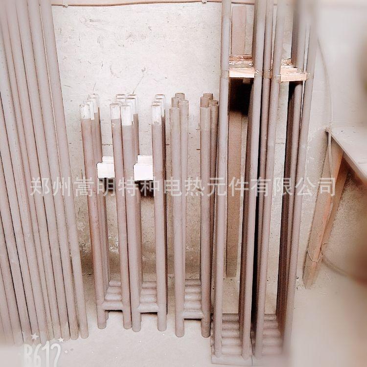 厂家生产加工硅碳棒  电热设备碳棒钼棒品种齐全 耐腐蚀硅碳棒