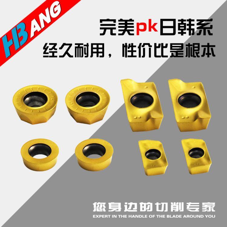 APMT1135(小R0.8) 1604(大R0.8) RPMT1005(R5) 1204(R6)模具开粗