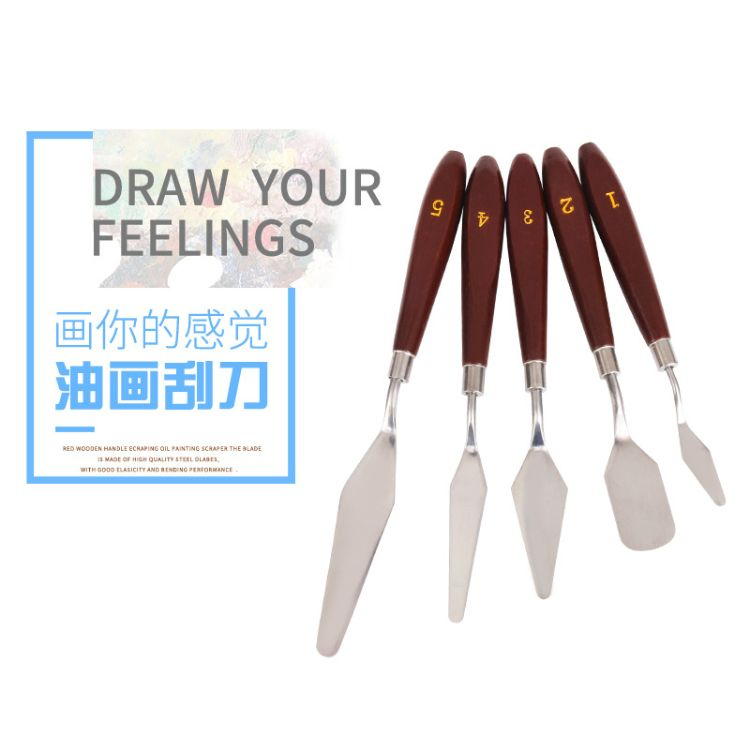 5件油画不锈钢颜料刮刀木柄套装水粉颜料调色刀美术工具刀批发