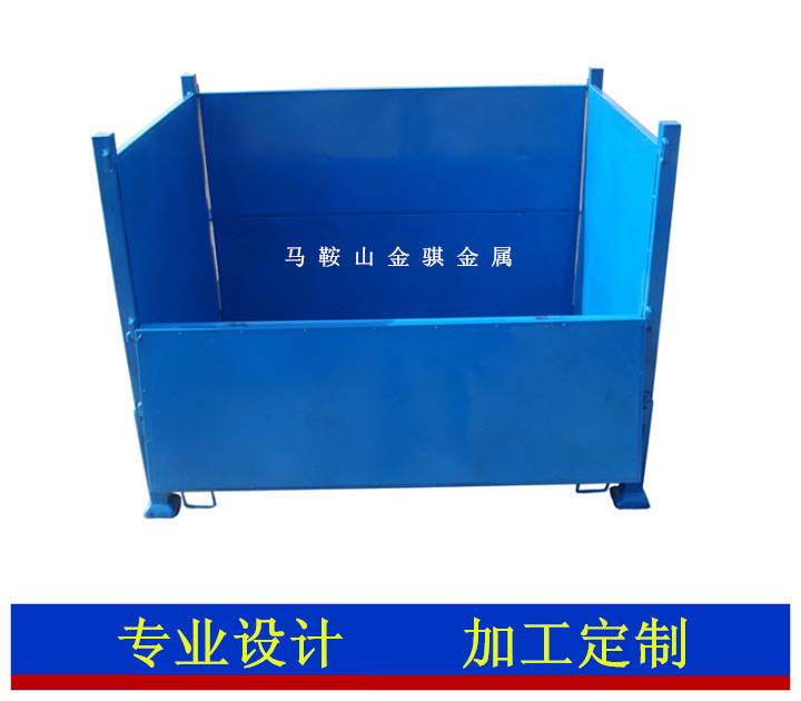 金骐生产加工 金属周转箱 折叠料箱 铁料箱 非标定制