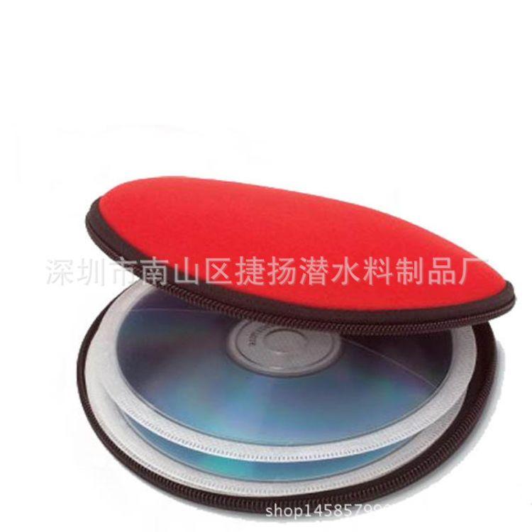 厂家订做广告促销光碟包 汽车光盘袋 收纳CD盒 多功能潜水料CD包