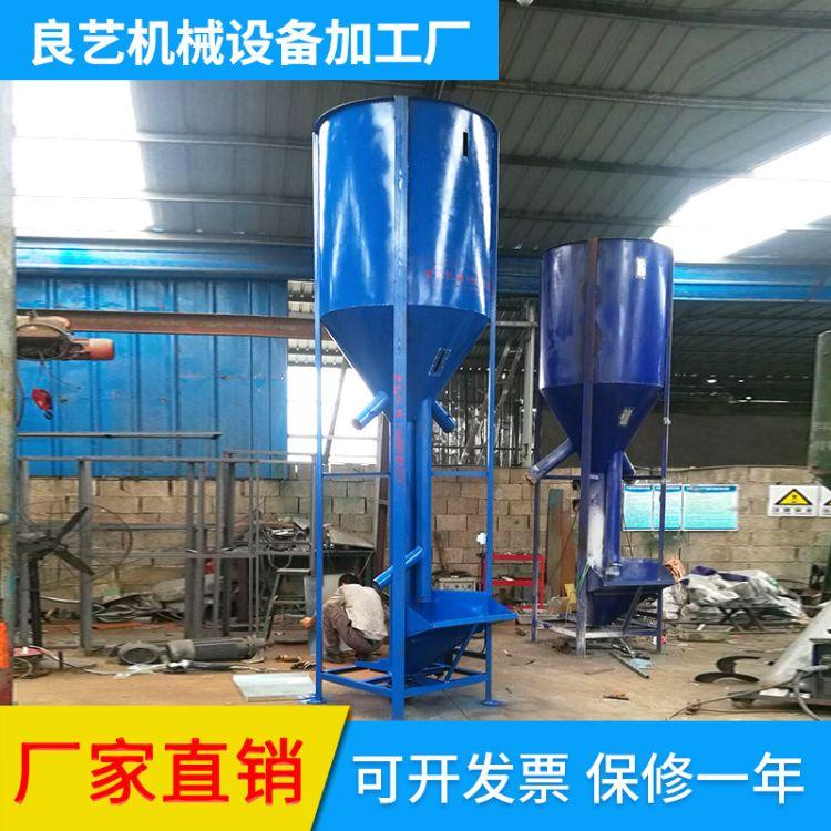 生产定制上料板料上料机 自动加料拌料放料机 电动粉末上料机