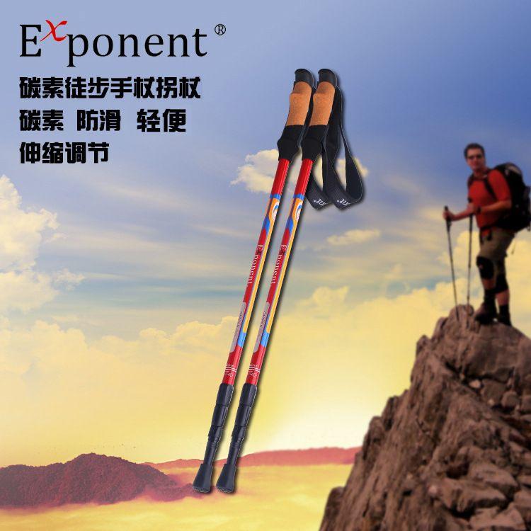 厂家供应 8068直握折叠登山杖 新款多功能碳素纤维登山杖