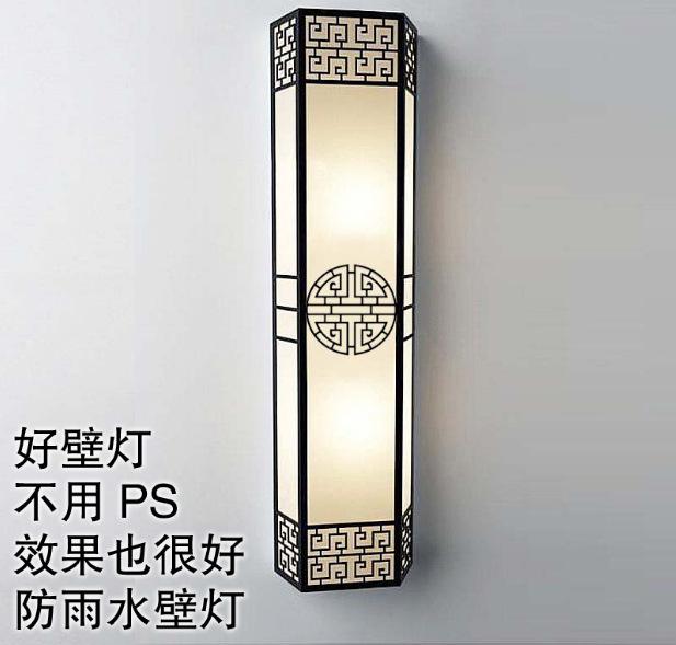 厂家定制中式仿云石壁灯古典户外壁灯防水门灯外墙灯欧式庭院灯