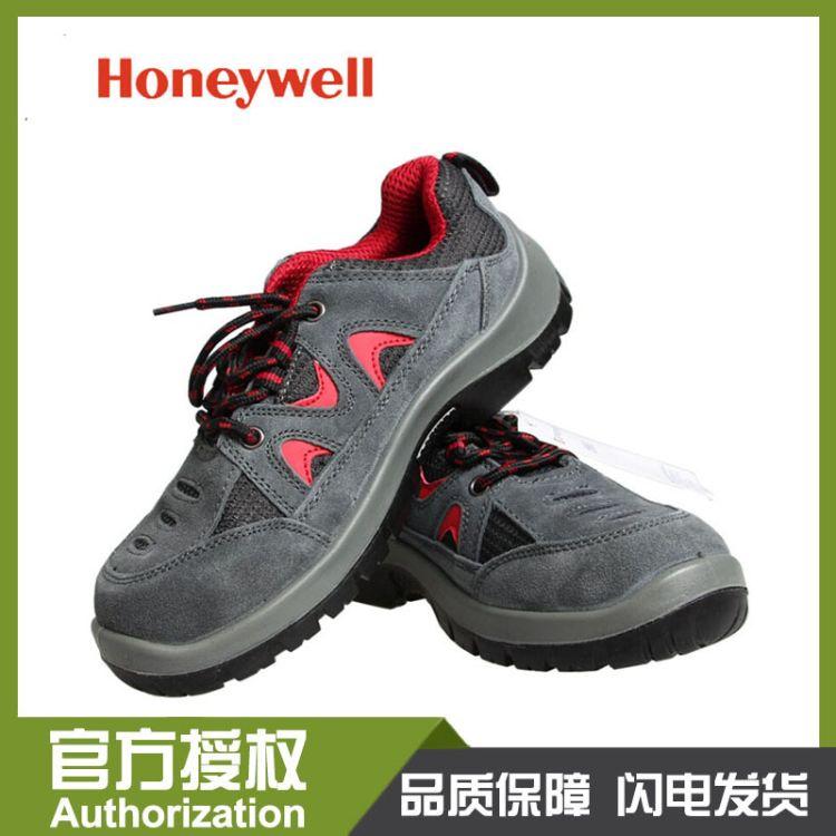 霍尼韦尔SP2010511 防静电防砸安全鞋 翻毛皮鞋面带透气孔劳保鞋